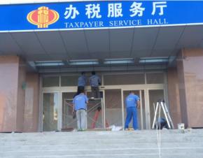办税服务厅-全型材自动门